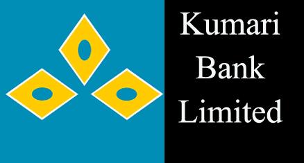 Kumari Ban Limited